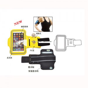 Arm-Phone-Pouch-FT6254-70