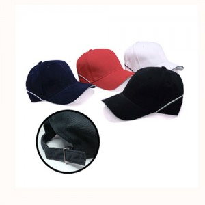 Brushed-Cotton-Cap-ACAP1104-70