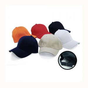 Cotton-Twill-Cap-ACAP1105-66