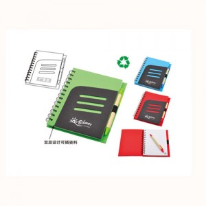 ECO-Noteboook-FT0401-32