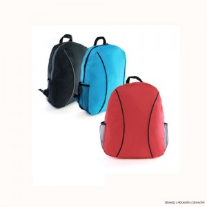 Mercury-Haversack-ATHB1104-108