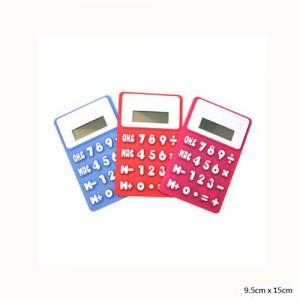 Silicon-Calculator-ACSL0300-40