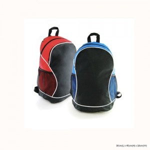 Sunshine-Backpack-ATHB1105-120