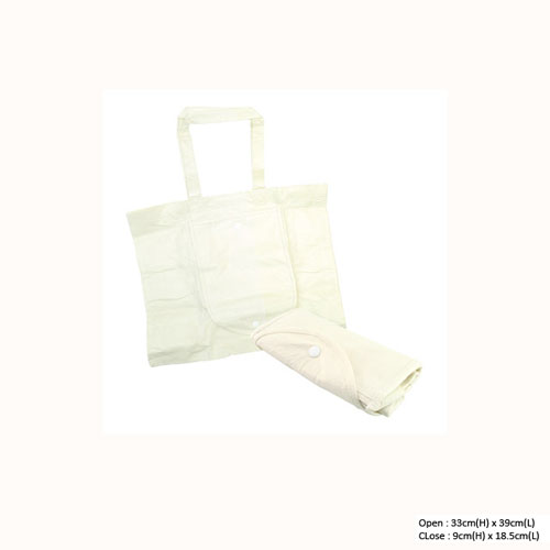 105g-Bamboo-Foldable-Bag-ATMB1048-48