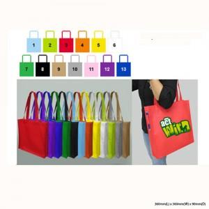 80g-Non-Woven-Bag-EMP03-16
