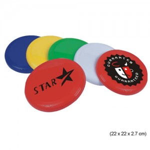 Frisbee-NFB687S-20