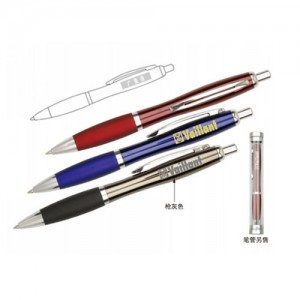 Metal-Pen-FT7141-29