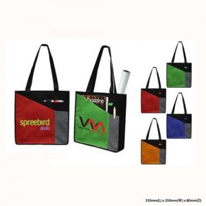 Non-Woven-Bag-EMP15-23