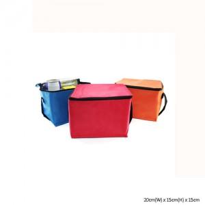 Trendy-Cooler-Bag-ATMB2101-50